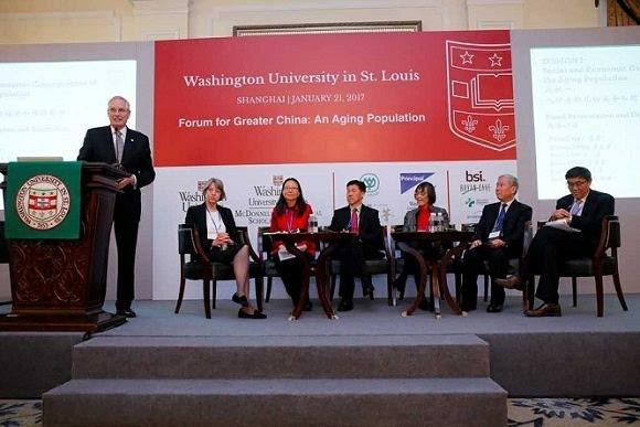 圣路易斯华盛顿大学来沪举办老龄化问题论坛