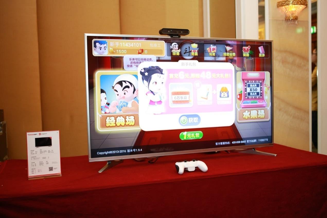 用户突破2000万!酷开携手Lingcod TV进军海外市场