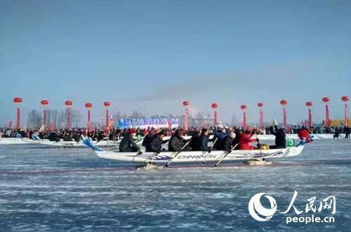 国际冰上龙舟系列赛内蒙古多伦站启动