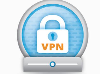 工信部严管vpn 违规自建网络基础设施带来严重安全隐患