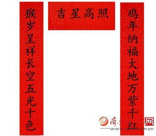 2017年鸡年春节对联精选:贴春联如何区分上下
