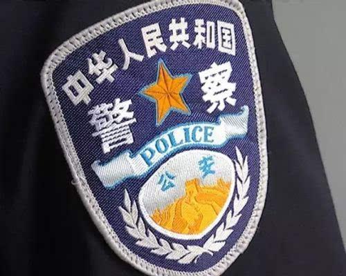 兴义一退休职工非法集资600余万元藏匿警察驱车一万多公里将其从新疆抓回