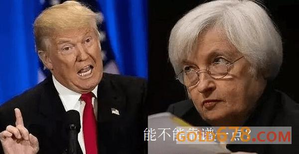 """美联储决议一如预期按兵不动,""""特朗普经济学""""遭无视"""