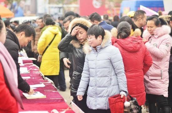 淮安鸡年首场招聘火热开市本月还有两场