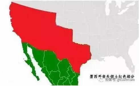 一个大国被美国揍得割地讨饶,最近又被美国狂怼