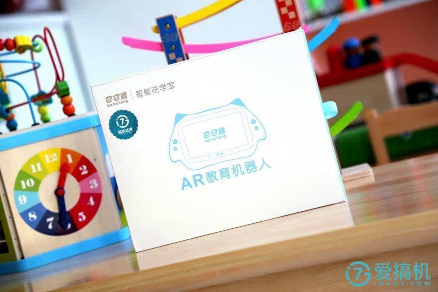 3V直流无刷电机控制,巴巴腾智能陪学宝—亲子教育与AR现实的全能教育机器人