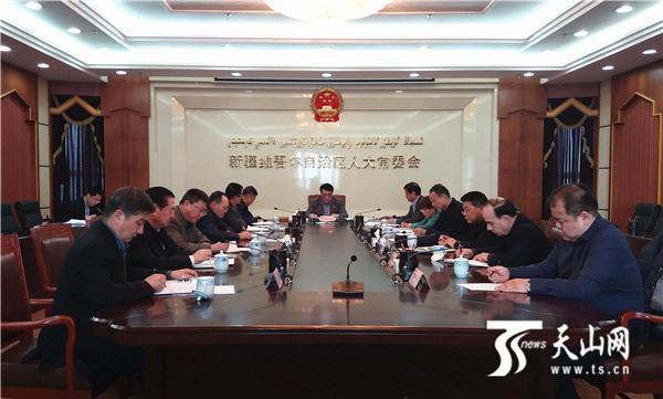 新疆维吾尔自治区十二届人大五次会议代表议案建议交办