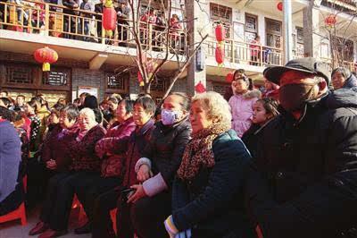 """邯郸邯山区南街村的 """"幸福生活"""