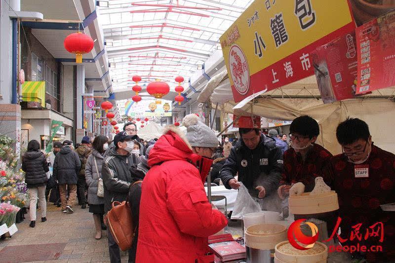 2017年新泻春节祭隆重开幕感受中华文化美食魅力