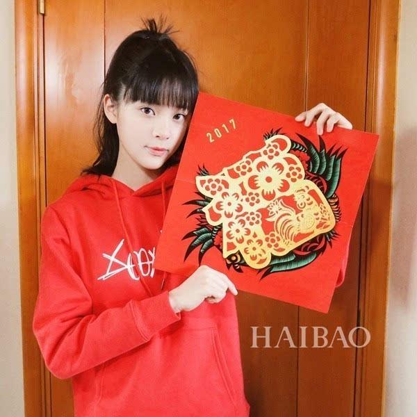 空气刘海out 今年流行欧阳娜娜元气美少女刘海图片