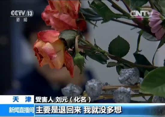 诈骗团伙伪装职介设连环套数百大学生中招(图)