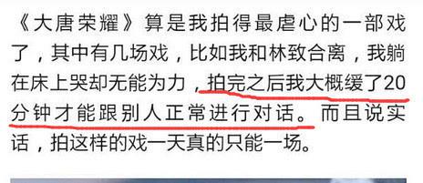 《大唐荣耀》《三生三世十里桃花》哭戏爆棚