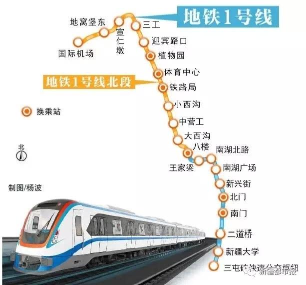 乌鲁木齐市地铁1号线北段今年年底试通车!