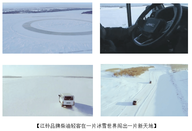 江铃特顺柴油车征服极寒,零下28特顺启动