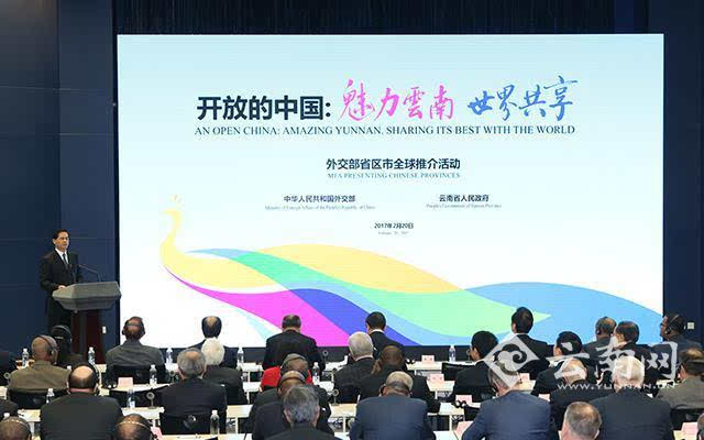"""随着""""一带一路""""建设,孟中印缅经济走廊,中国—中南半岛国际经济走廊建"""