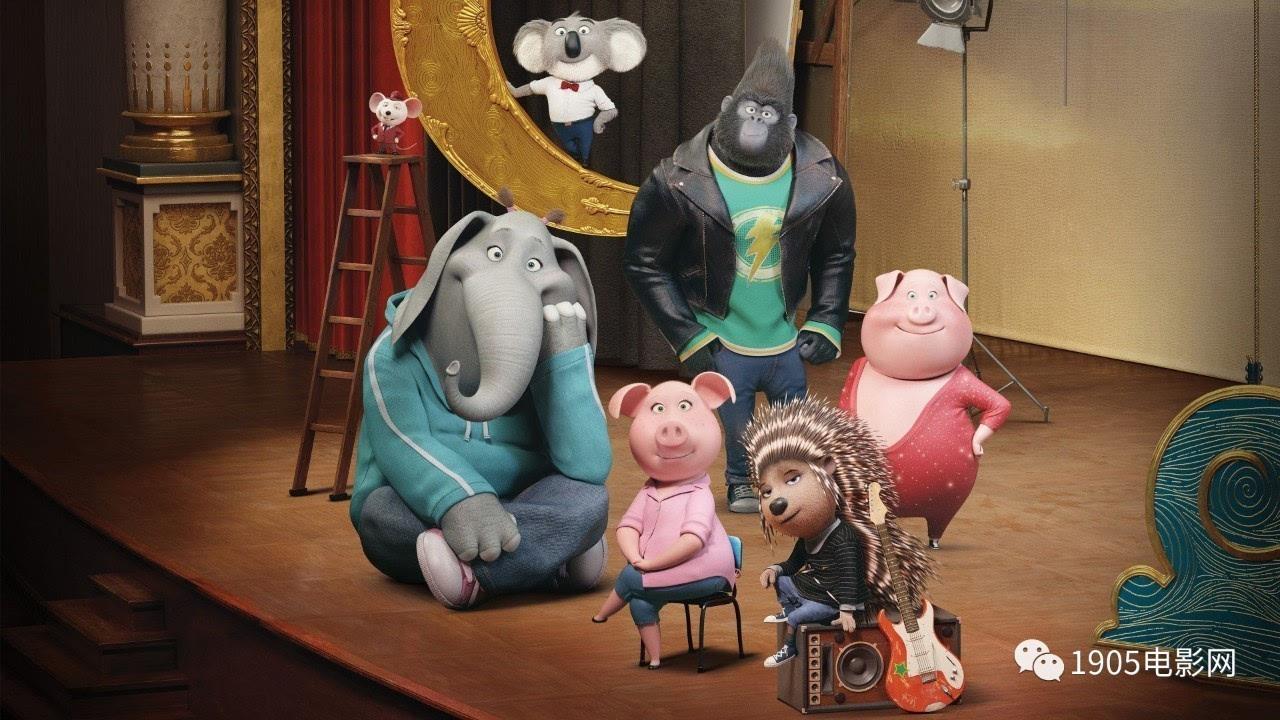 《欢乐好声音》和《疯狂动物城》之间相差了100个《爱