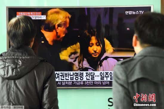 韩媒:丹麦检方将宣布是否将崔顺实女儿送还韩国