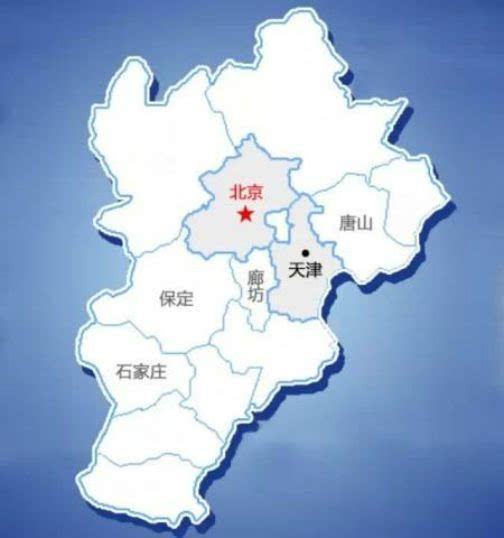 2017年京津冀产业协同发展招商行动开幕 累计意向投资额超300亿元