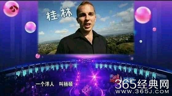 曲明鑫生活照