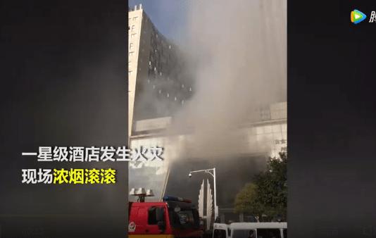 南昌星级酒店火灾已致10人遇难 7人被控制