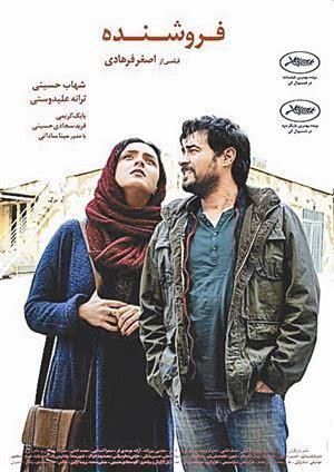 《血战钢锯岭》 《推销员》(伊朗) ▼《疯狂动物城》
