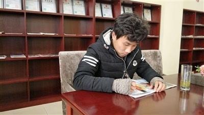 http://www.ncchanghong.com/youxiyule/12258.html