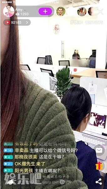 女主播办公室直播,惊现美女同事正在看AV