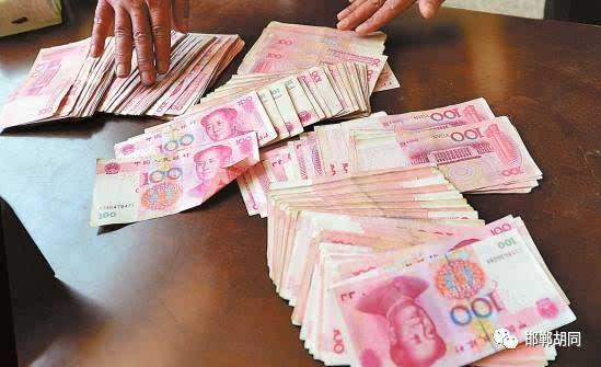 邯郸一老板丢了三万元现金 警察帮他找了回来