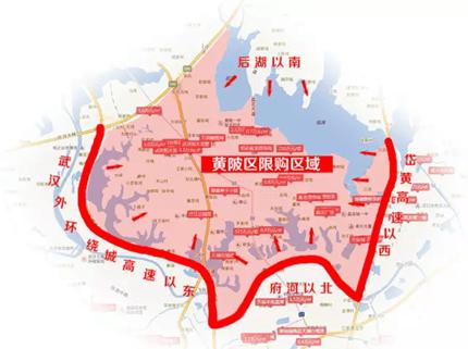 黄陂限购区域:盘龙城片(武汉外环绕城高速以东,后湖以南,岱黄高速以