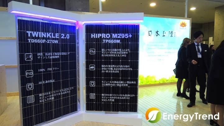 pv expo/system 2017:中国厂商组件技术多元化,叠片