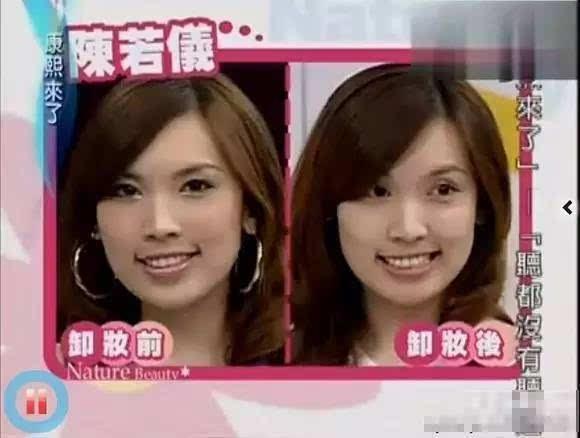 """镜头前卸妆:""""素颜女神""""王丽坤被挑战,王鸥被批最丑,娜扎撞眼黄子韬"""