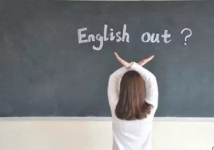 新京报快评丨高考取消英语,损失最大的还是穷