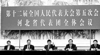 [全国两会]轨道上的京津冀正在形成