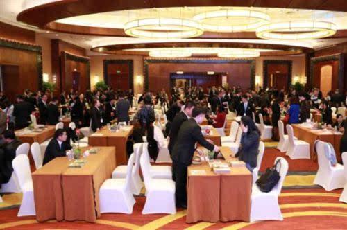 开元酒店集团2017年全国市场客户推介会在上海举行