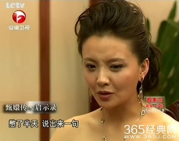 姑姑撸影院_《甄嬛传》槿汐姑姑爆皇上剧组天天粘导演,和妃子们说话会脸红