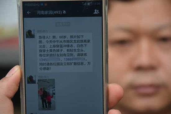 搜狐公众平台 老人海边身亡留遗书 生前买了57000元的保健品