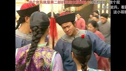 还珠格格 小燕子武替演员曝光 撞脸王宝强图片