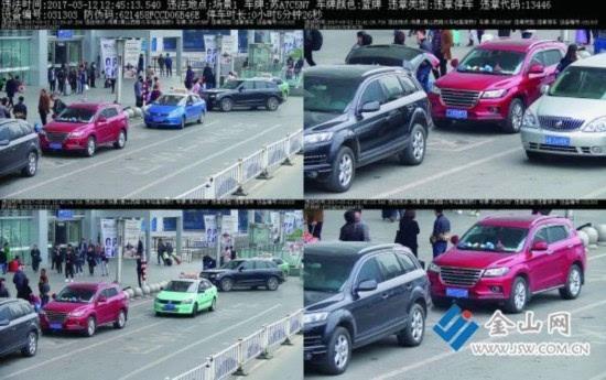 镇江市区15个抓拍违停电子警察启用