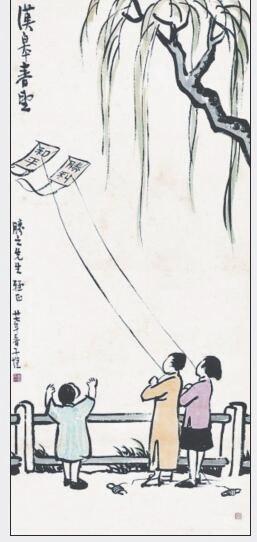 放纸鸢 丰子恺风筝题材漫画赏析图片