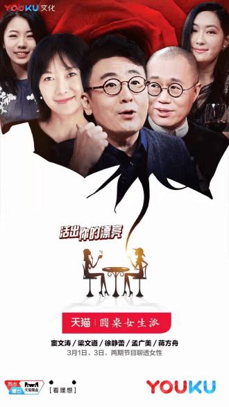 http://www.gyw007.com/yulexiuxian/348736.html