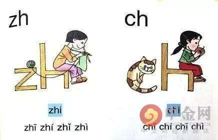 老师教拼音引争议 读法无误只求有教学效果
