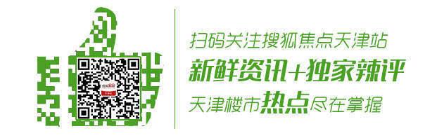 北京严查房地产市场两房企一中介被责令改正