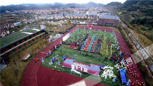 十二金钗旅游文化节25日南川开幕浪漫花季耍事多