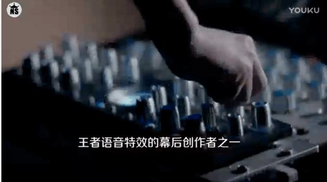 王者荣耀的配音演员曝光 吕布和鲁班7号竟出自同一人