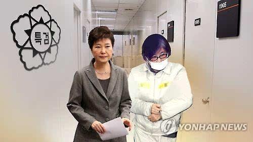 朴槿惠被提请批捕 或被判10年以上有期徒刑