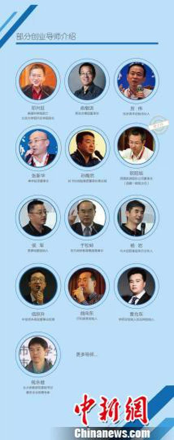 """北京大学创业训练营落地""""圣城""""拉萨"""""""