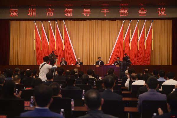 王伟中任深圳市委书记许勤不再担任
