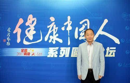 """孙喜琢:深圳罗湖医改成效得益于三个""""共同体"""""""