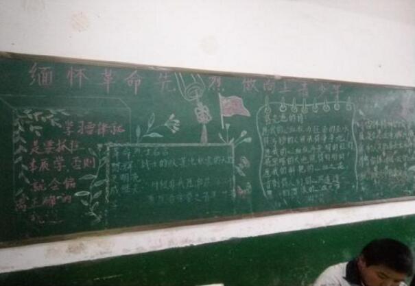 """中国梦""""的主题活动,意在对学生进行革命传统教育,爱国主义教育和感恩"""