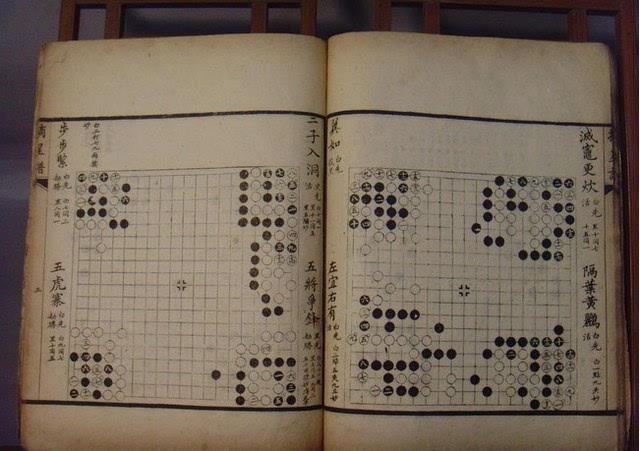 一个没有输入过古代棋谱,只知道规则训练出来的围棋智能会有多强大?图片